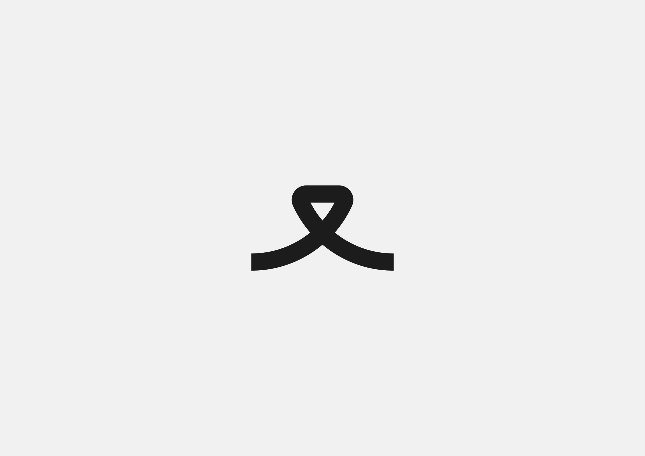 Hounds and Home logo design